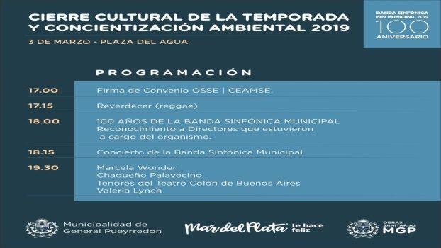 MGP - Festejos Banda Sinfonica Municipal