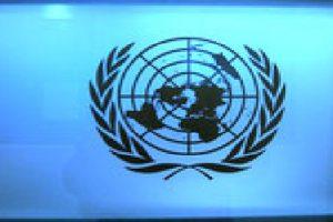 ONU logo-un